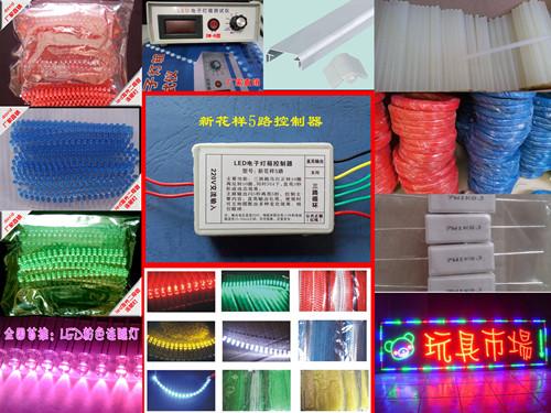 户外LED显示屏智能LED屏幕带来全新玩法 酒会的LED显示屏的选择方法的介绍