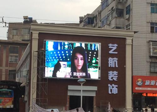 【最新】洛阳户外显示屏为生活带来了什么 洛阳LED显示屏有哪些优点