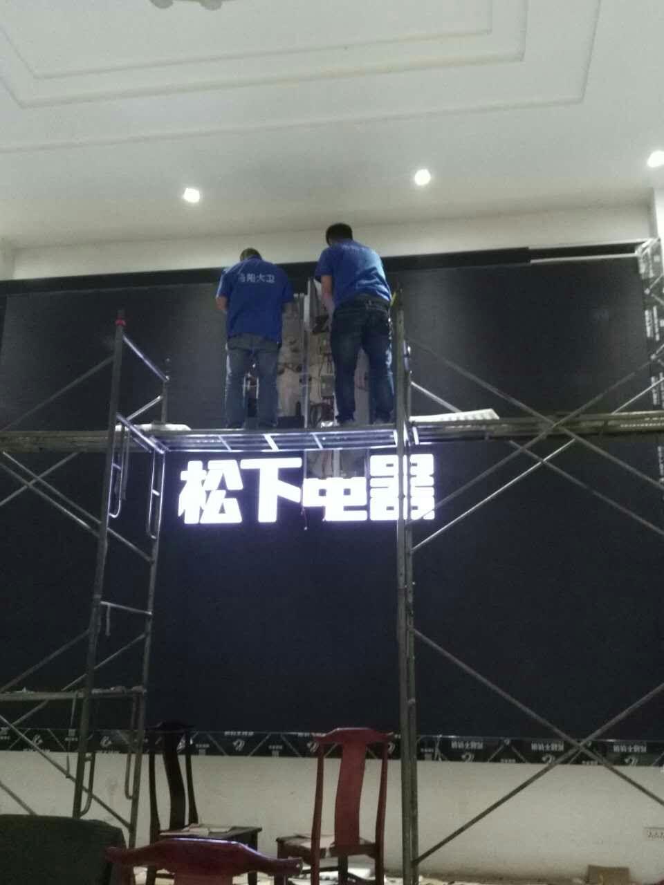 【最热】洛阳显示屏的迅猛发展 洛阳LED显示屏的特点介绍