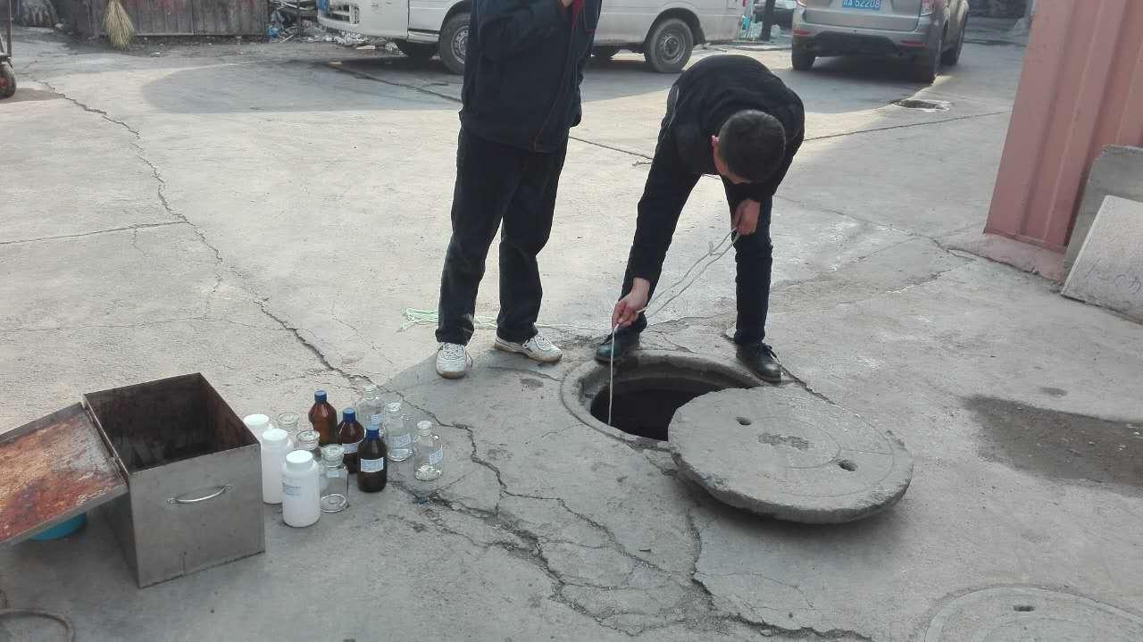 下水道废水检测