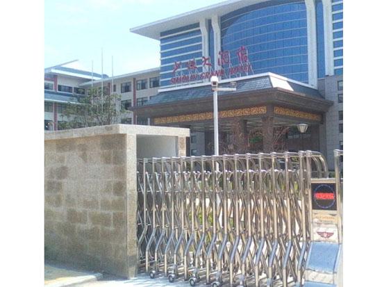 兰考少林大酒店