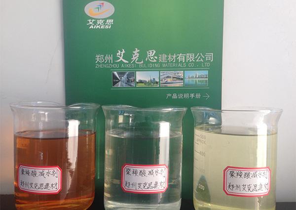 复合型聚羧酸减水剂