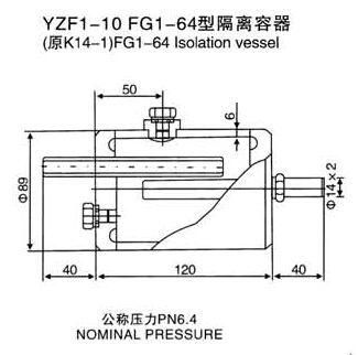 FG1-64型隔离容器