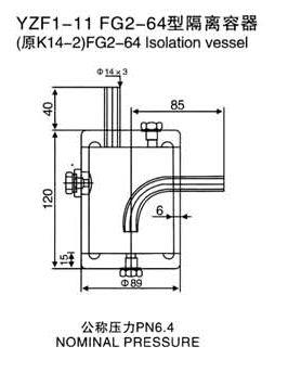 FG2-64型隔离容器