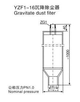 沉降除尘器