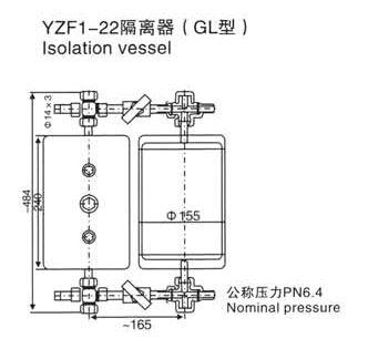 隔离器(GL型)