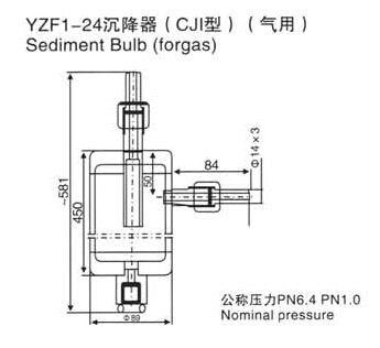 沉降器(CJI型)(气用)