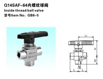 Q14SAF-64内螺纹球阀