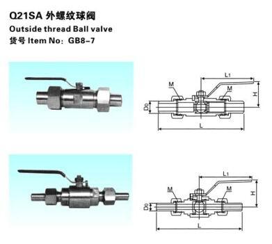 Q21SA外螺纹球阀