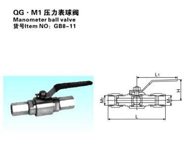 QG.M1压力表球阀