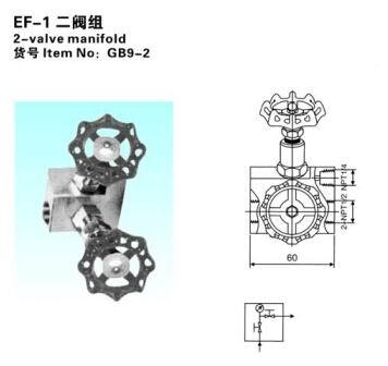 EF-2二阀组
