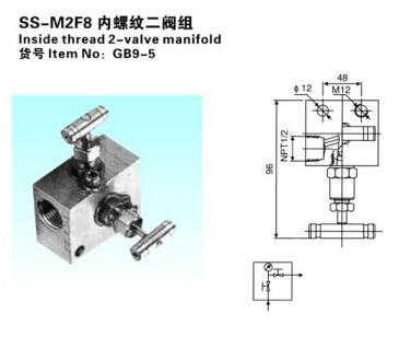 SS-M2F8内螺纹二阀组