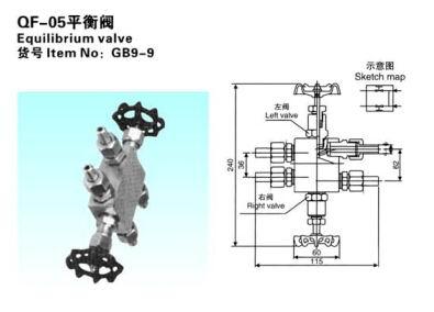QF-05平衡阀