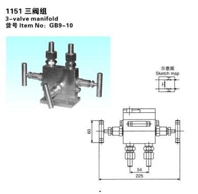 1151三阀组