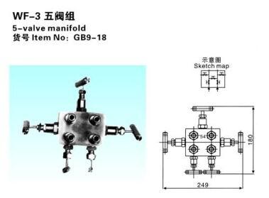 WF-3五阀组
