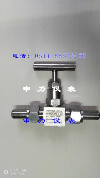 J23w—160P针型阀