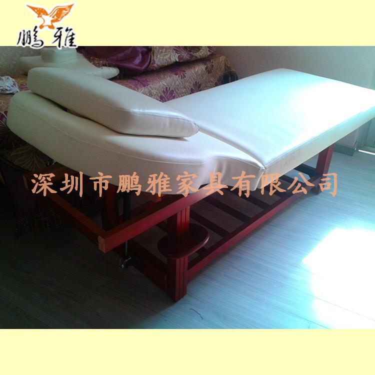 木架美容床