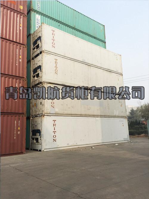 40RF(12米冷藏箱)