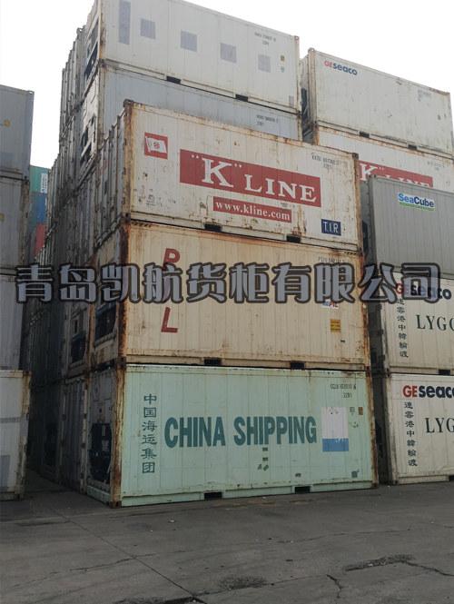 黄岛二手集装箱