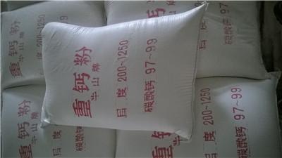 重钙粉包装