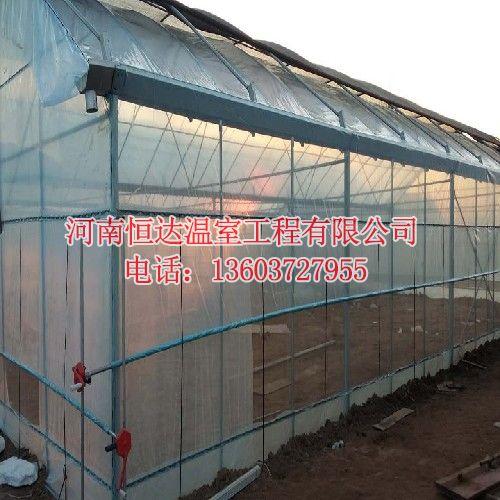 温室大棚制造厂