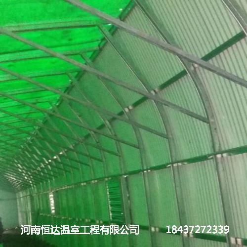 日光温室骨架