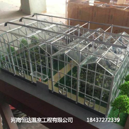 小型玻璃温室