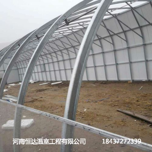 温室大棚支架