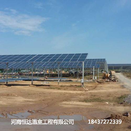 太阳能光伏农业大棚