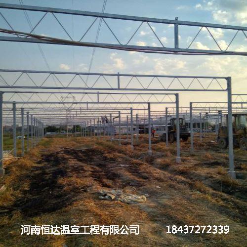 温室大棚建设工程