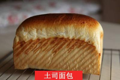 石家庄土司面包培训