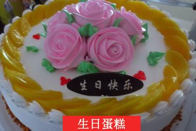 石家庄生日蛋糕培训