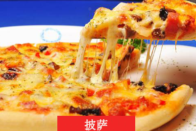 石家庄披萨培训