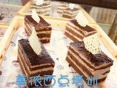 石家庄蛋糕培训班