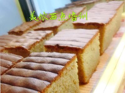 石家庄蛋糕烘焙培训