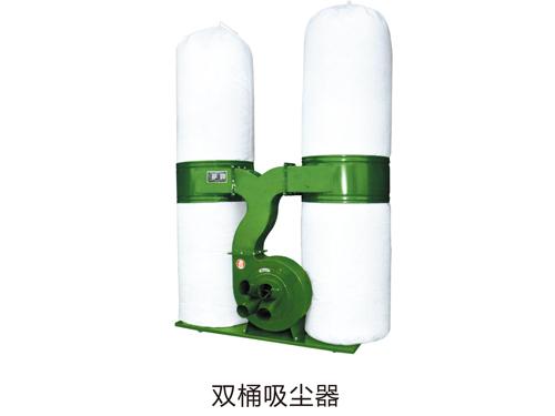 贵州吸尘器