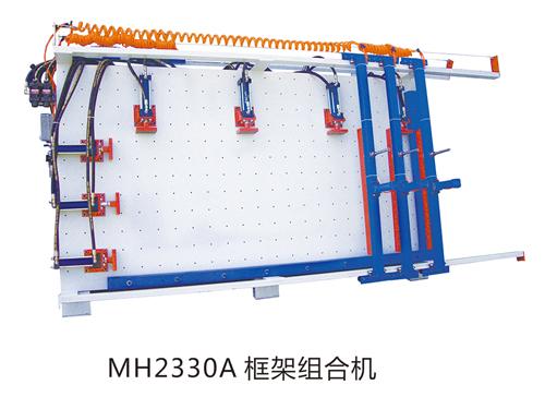 贵阳木工机械生产厂家