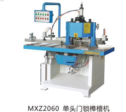 贵州木工榫槽机