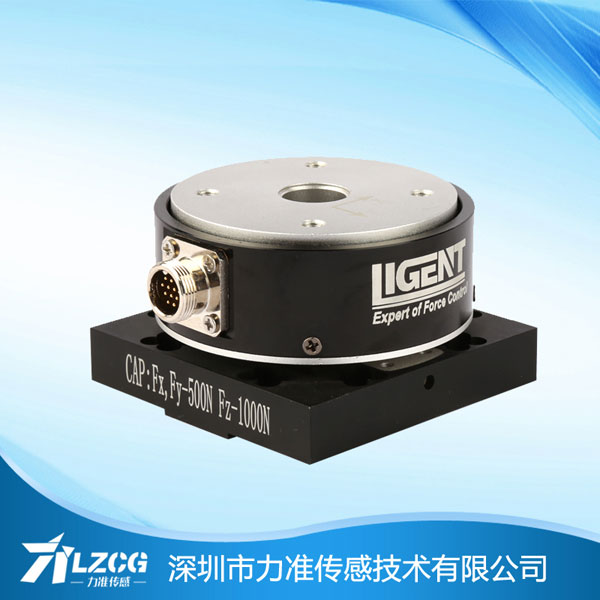 六轴力传感器LF-606