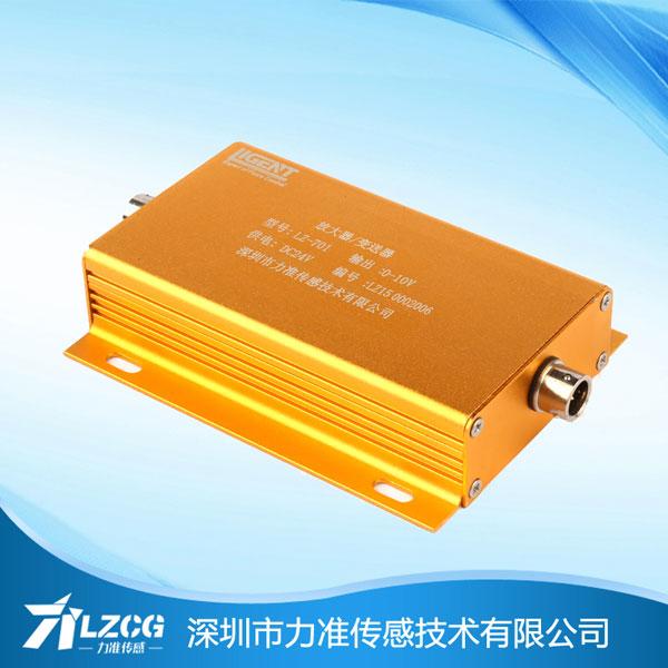 变送器放大器价格LZ-701