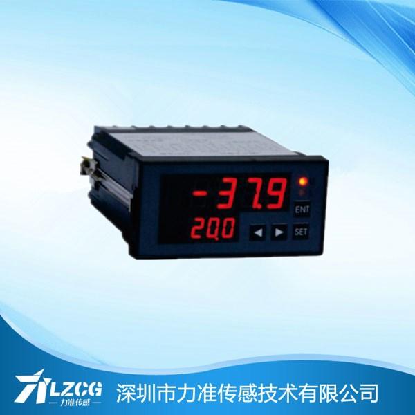 显示控制仪表LZ-800