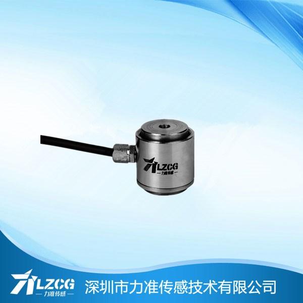 柱式传感器LF-605A