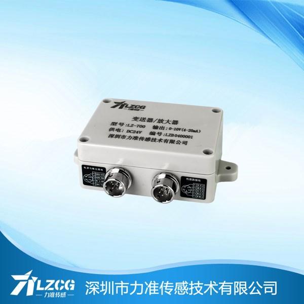 变送器放大器LZ-700