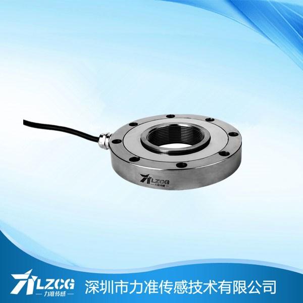 环形测力传感器LFC-105
