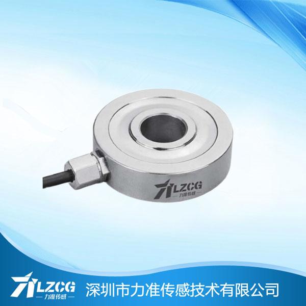 环形测力传感器LFE-02