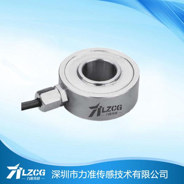 环形测力压力传感器LFE-04