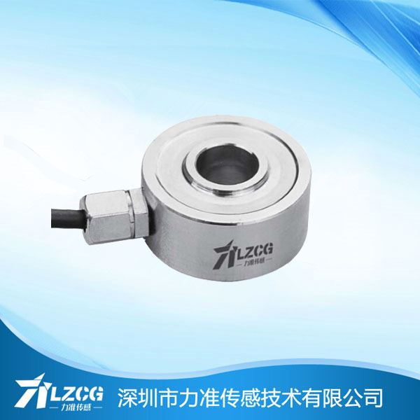 环形测力传感器LFE-05