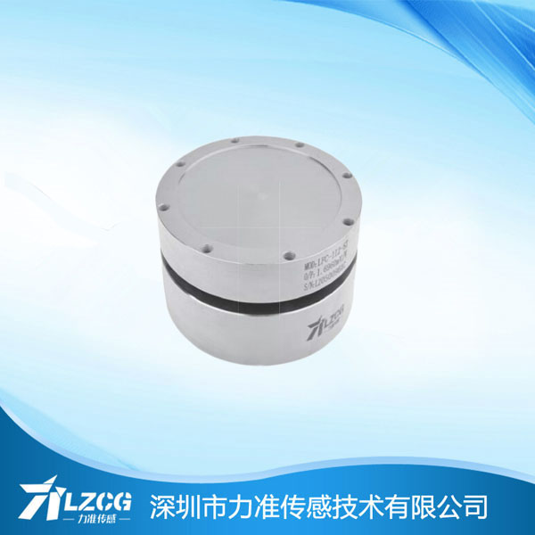 轮辐压式传感器LFC-112