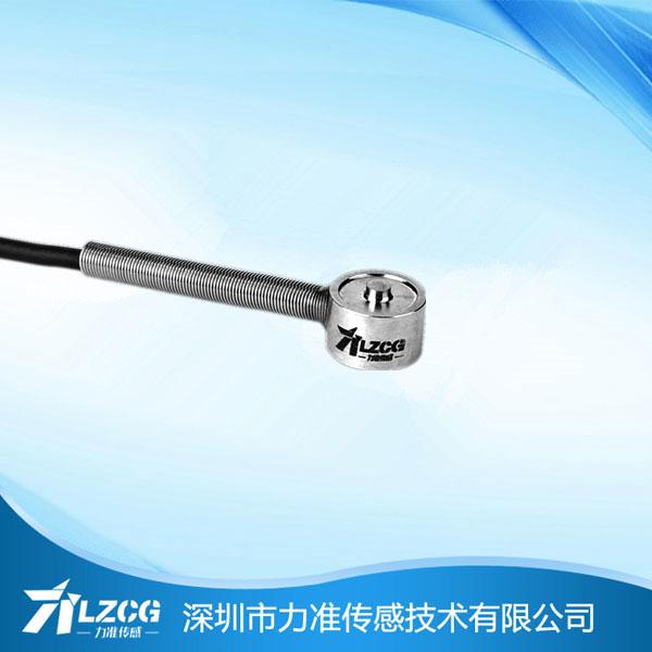 微型压式传感器LFC-08