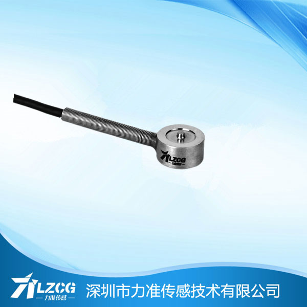 微型压式传感器LFC-10